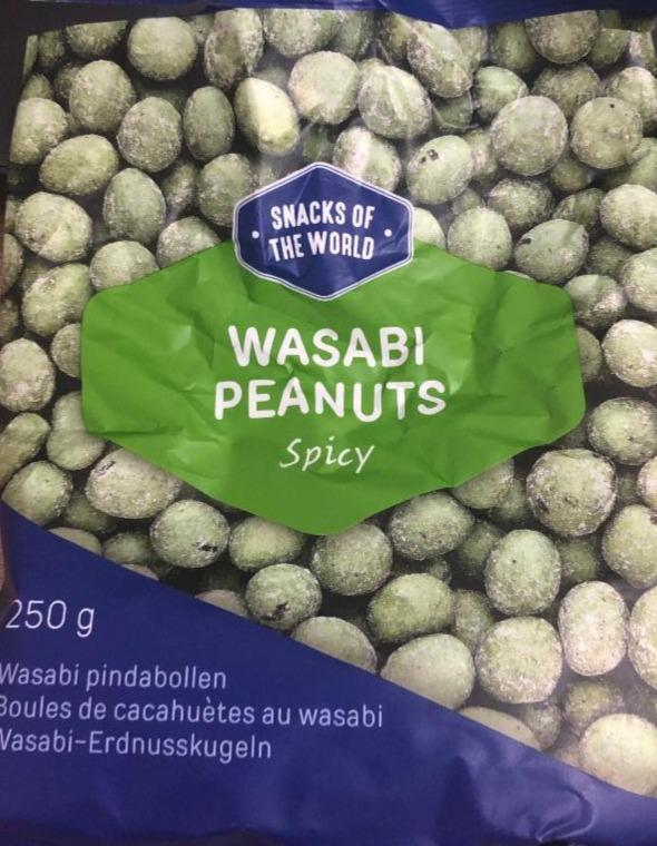 Fotografie - Snack of the World Wasabi Peanuts Spicy