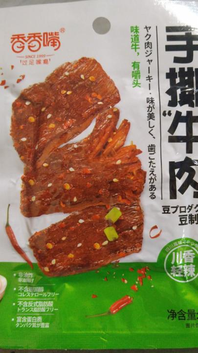 Fotografie - Hand Shredded Soybean Snack Light Spicy