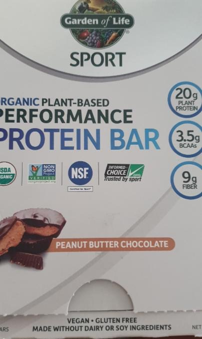 Fotografie - Organic Plant-Based Performance Protein Bar Peanut Butter Chocolate Garden of Life