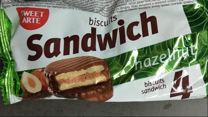 Sandwich biscuits hazelnut