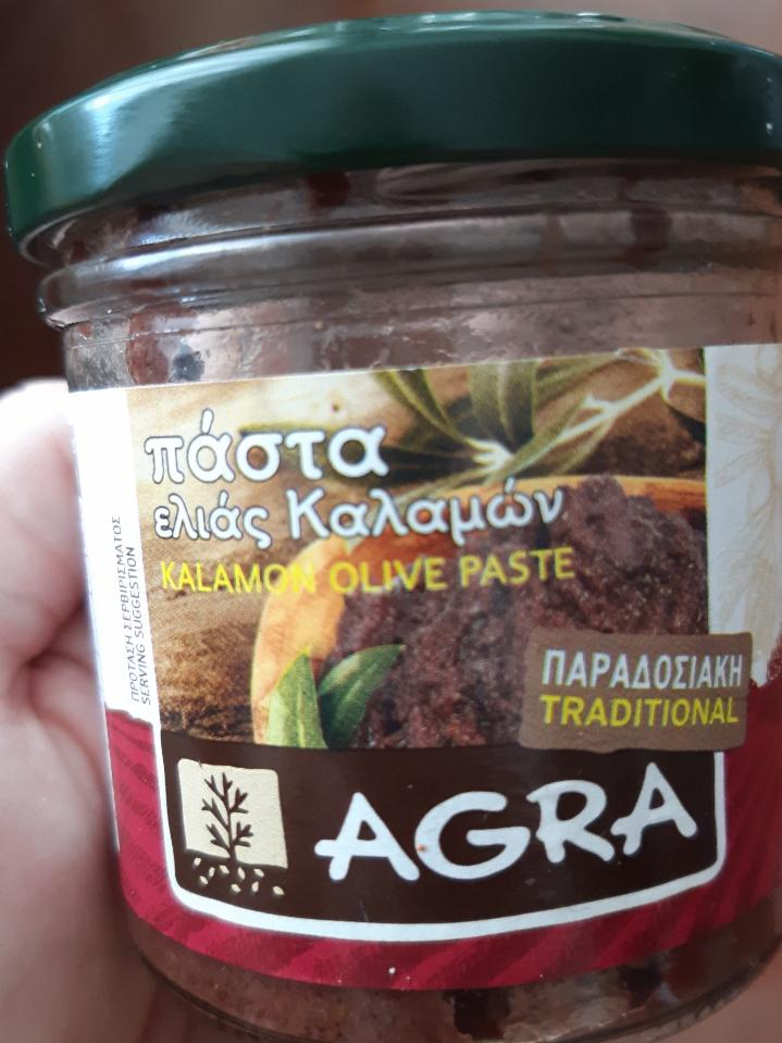Kalamon olive paste Agra